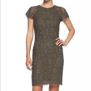 Olive Lace Cocktail Dress Banana Republic Sz0 NWT